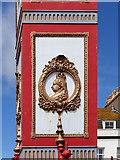 SY6879 : Queen Victoria Memorial Clocktower (Portrait) by David Dixon