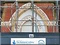 SJ8598 : Ancoats Hospital doorway by Gerald England