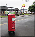 ST2078 : Queen Elizabeth II pillarbox near the Newport Road McDonald's, Cardiff by Jaggery