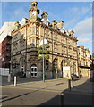 ST3188 : HSBC UK bank branch in Newport city centre by Jaggery
