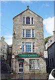 HU4741 : Miller Opticians, Commercial Street, Lerwick by Ian S