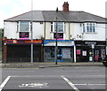ST2179 : Northover & Williamson, Newport Road, Rumney, Cardiff by Jaggery