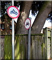 ST7082 : No motorbikes sign and no cycles sign, Yate by Jaggery
