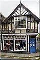SO3164 : Radnor Buildings, Presteigne by Stephen McKay