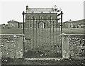 HU4487 : Gate to North Haa by Des Blenkinsopp
