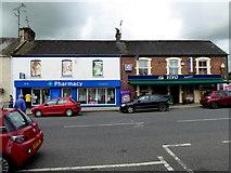 H6357 : Pharmacy / VIVO, Ballygawley by Kenneth  Allen
