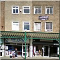 SJ9495 : Top Flight Cleaners and Red Angel Hair Company by Gerald England