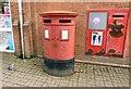 SK1846 : Double postbox (DE6 801 and DE6 1404) by Gerald England