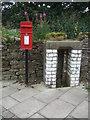 NY8539 : Elizabeth II postbox on Front Street, Wearhead by JThomas