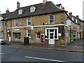 SP1925 : The former Post Office in Stow by Richard Law