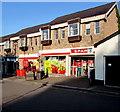 ST1577 : Spar, 18 High Street, Llandaff, Cardiff by Jaggery