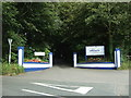 SW5636 : Entrance to holiday village, Hayle by JThomas