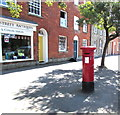 SY4692 : Victorian pillarbox, South Street, Bridport by Jaggery
