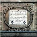 SE2860 : Ripley Endowed School, inscription by Alan Murray-Rust