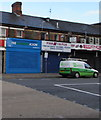 ST1775 : The Laundry Room, Grangetown, Cardiff by Jaggery