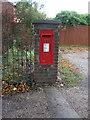 TF9616 : Elizabeth II postbox outside Gressenhall Post Office by JThomas