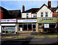 ST3289 : Caerleon Road Launderette, Newport by Jaggery