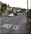 SO6303 : SLOW on Springfield Road, Lydney by Jaggery