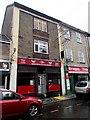 ST0291 : Tiffin, Hannah Street, Porth by Jaggery