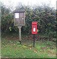 TF7732 : Elizabeth II postbox on the B1155, Bircham Tofts by JThomas