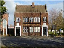 SO9596 : The Oak and Ivy in Bilston, Wolverhampton by Roger  Kidd