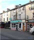 SS9079 : Adi's Dessert Bar in Bridgend town centre  by Jaggery