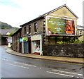SS9992 : Tesco advert on a De Winton Street side wall, Tonypandy by Jaggery