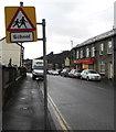 SS9498 : Monolingual warning sign - School, Bute Street, Treherbert by Jaggery