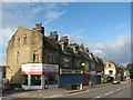 SE1732 : Various Shops on Leeds Road by Stephen Armstrong