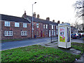 TA1133 : Leads Road, Kingston upon Hull by Bernard Sharp