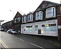 ST0188 : Former Lloyds Bank branch, High Street, Tonyrefail by Jaggery