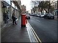 TA0928 : Paragon Street, Hull by JThomas