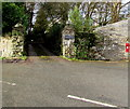 SN1107 : Entrance to Begelly House Woodcarving Studio, Begelly by Jaggery