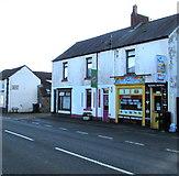 SJ3057 : Pisces fish bar & takeaway, High Street, Caergwrle, Flintshire by Jaggery