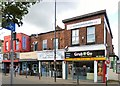 SJ8493 : Hungry in Withington? Spoilt for choice by Gerald England