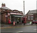 SJ3165 : Hawarden Post Office by Jaggery