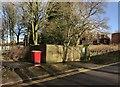 SJ8245 : Horwood Hall bin store by Jonathan Hutchins