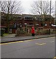 SK1000 : Queen Elizabeth II pillarbox, Hill Hook Road, Sutton Coldfield by Jaggery