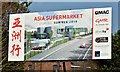 J3473 : New supermarket, Ormeau Embankment, Belfast - February 2018(2) by Albert Bridge