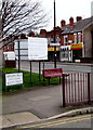 SJ3068 : Metal bench on a Shotton corner by Jaggery