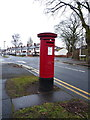 SP0593 : GR postbox on Perry Wood Road by Richard Law