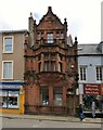 NM8530 : 120 George Street, Oban by Gerald England