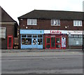 SO8005 : Stonehouse Laundry, High Street, Stonehouse by Jaggery