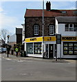 ST3390 : Roberts estate agents in Caerleon by Jaggery