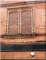 SE3033 : The Grand Arcade, Merrion Street by Alan Murray-Rust