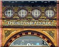 SE3033 : The Grand Arcade, Vicar Lane by Alan Murray-Rust