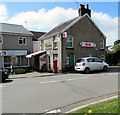 SS5889 : Murton Village Stores and post office by Jaggery