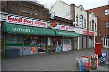 TQ2162 : Ewell Post Office by N Chadwick