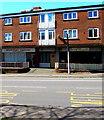 SS6594 : Bismillah Bazaar and Ritz hair salon, High Street, Swansea by Jaggery