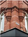 SE3033 : Coronation Buildings, Vicar Lane – detail by Alan Murray-Rust
